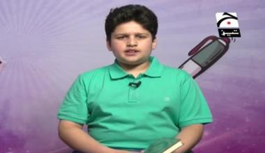 Quran Bohat Asan - Episode 12