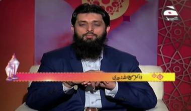 Huqooq ul Ibad - Episode 13