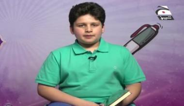 Quran Bohat Asan - Episode 13