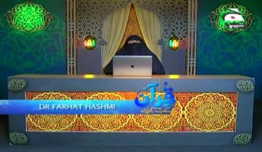 Quran Sab Ke Liye - Episode 62