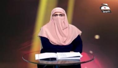 Firasat e Quran - Episode 13