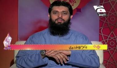 Huqooq ul Ibad - Episode 14