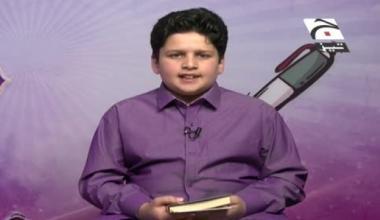 Quran Bohat Asan - Episode 14
