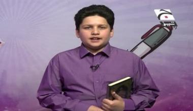 Quran Bohat Asan - Episode 15