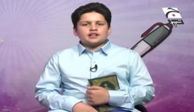 Quran Bohat Asan - Episode 16