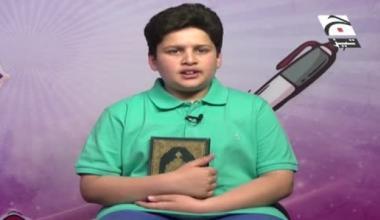 Quran Bohat Asan - Episode 17