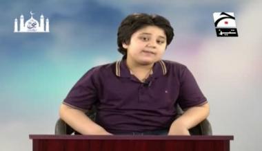 Piyare Nabi Ki Piyari Baatein - Episode 18