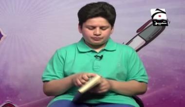 Quran Bohat Asan - Episode 18
