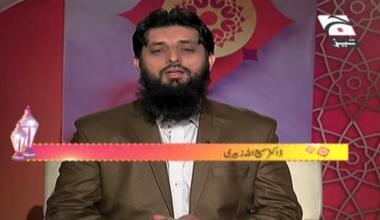 Huqooq ul Ibad - Episode 19