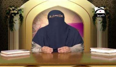 Mai Azaad Hoon  - Episode 18