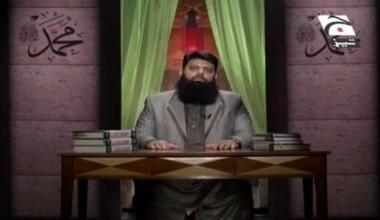 Hub e illahi Kay Haqdar Kon - Episode 20
