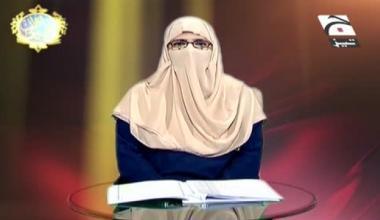 Firasat e Quran - Episode 21