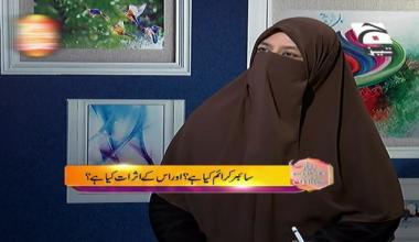 Piyar Mohabbat aur Ishq - Episode 20