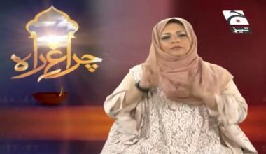 Chirag-e-Raah - Episode 22