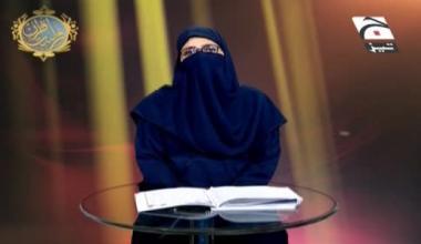 Firasat e Quran - Episode 22