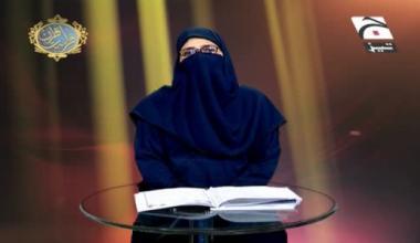 Firasat e Quran - Episode 23