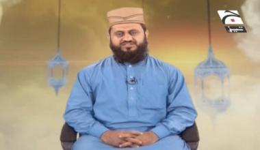 Ramazan ki Rehmatain - Episode 23