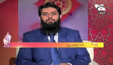 Huqooq ul Ibad -  Episode 24