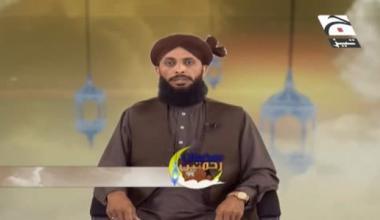 Ramazan ki Rehmatain - Episode 24