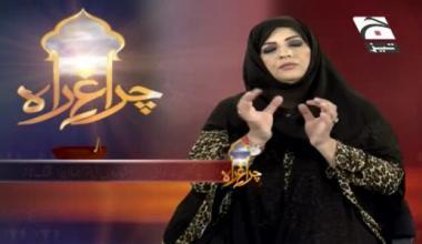 Chirag-e-Raah - Episode 25