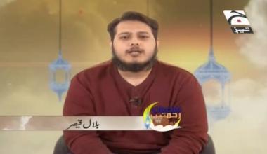 Ramazan ki Rehmatain - Episode 25