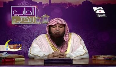 Ramazan ki Rehmatain - Episode 22