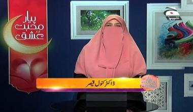 Piyar, Mohabbat aur Ishq - Episode 26
