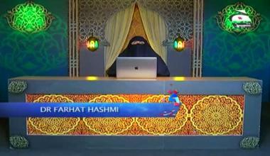 Quran Sab Ke Liye by Dr Farhat Hashmi - Episode 77