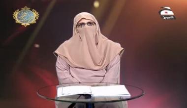 Firasat e Quran - Episode 28