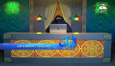 Quran Sab Ke Liye by Dr Farhat Hashmi - Episode 78