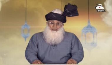 Ramazan ki Rehmatain - Episode 28