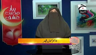 Piyar Mohabbat aur Ishq - Episode 25