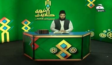 Ahadees e Nabwi Sahih Bukhari Se Intekhab -Episode 29