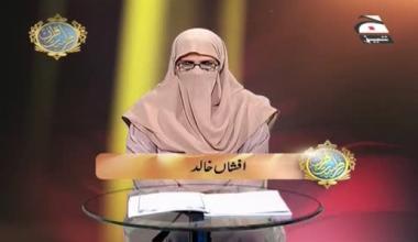 Firasat e Quran - Episode 30