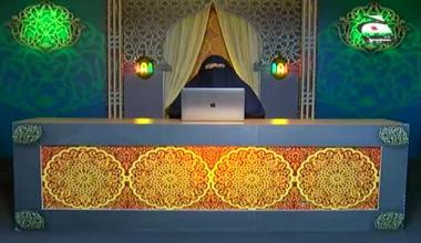 Quran Sab Ke Liye by Dr Farhat Hashmi - Episode 40