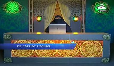 Quran Sab Ke Liye by Dr Farhat Hashmi - Episode 44