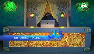 Quran Sab Ke Liye by Dr Farhat Hashmi - Episode 45