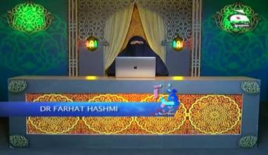 Quran Sab Ke Liye by Dr Farhat Hashmi - Episode 47
