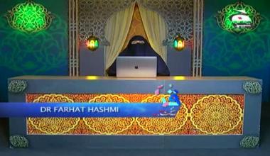 Quran Sab Ke Liye by Dr Farhat Hashmi - Episode 49
