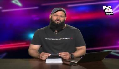 Jawan Tum Chalay ho kahan | Episode 23
