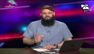 Jawan Tum Chalay ho kahan | Episode 28