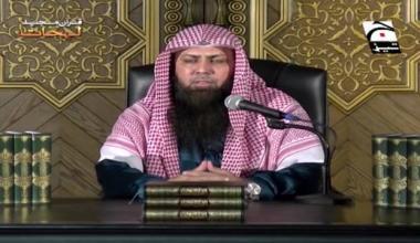 Quraan Majeed aur Uskay Lehjaat | Episode 29