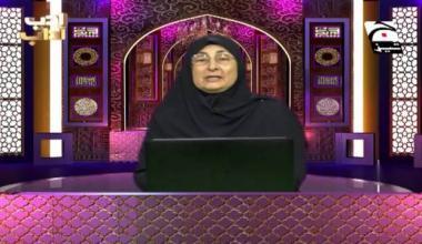 Adab O Adaab | Episode 29