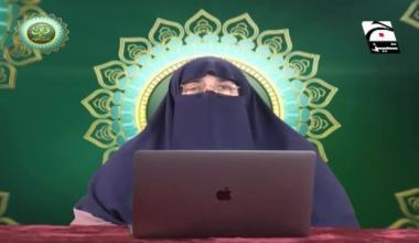Quraan Sab Kay Liye | Episode 390