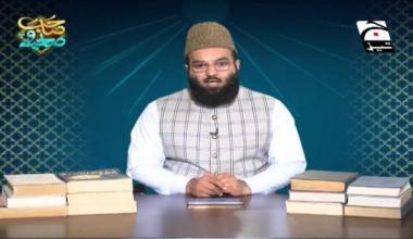 Sahib O Sahiba | Episode 29