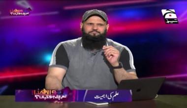 Jawan Tum Chalay ho kahan | Episode 29