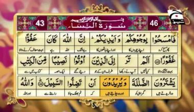 Firasat e Quraan | Episode 90 | Surah An-Nisa 43--46