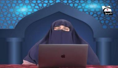 Quraan Sab Kay Liye | Episode 347