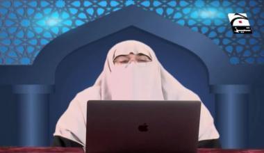 Quraan Sab Kay Liye | Episode 346