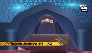 Quraan Sab Kay Liye | Episode 344